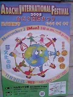 20081103_5