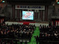 20090112_2