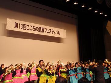 20090307_2