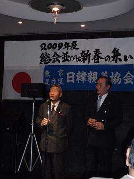 20090307_4