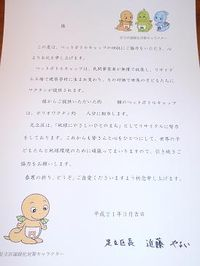 20090309_2