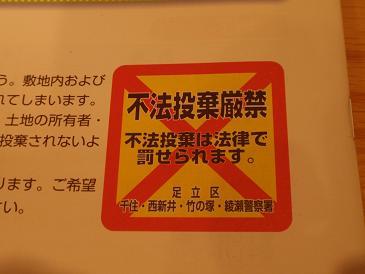 20090331_3