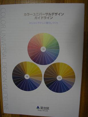 20090413_1