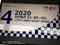 IMG_20200131_102827