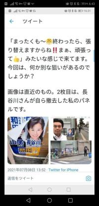 Screenshot_20210710_064303_com.facebook.katana